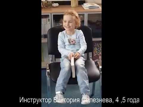 Инструктор Виктория Селезнева