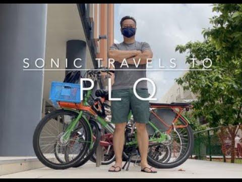 Cycling from Kembangan to PLQ via PCN