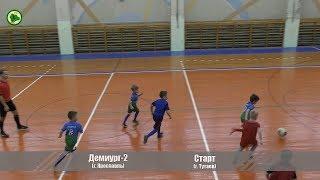 Демиург-2 г. Ярославль и Старт г. Тутаев  счет в матче 5-0
