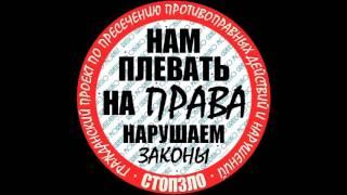 СтопЗло# Коллекторы Южный Порт Банк Сбербанк #160515(, 2015-10-25T09:53:04.000Z)