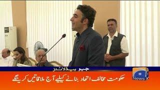 Geo Headlines - 03 PM - 01 August 2018