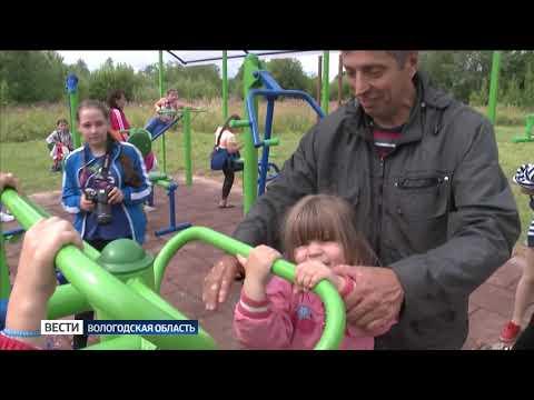 В селе Мегра Вытегорского района появилась площадка с уличными тренажерами