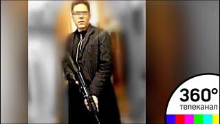 Ивантеевский стрелок оказался фанатом самых кровавых и жестоких нападений на школы США
