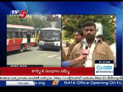 All-India Transport Bandh Effect In MGBS Hyderabad : TV5 News