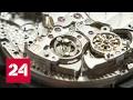 Время - деньги. Специальный репортаж Арсения Молчанова