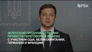 зеленский рассказал почему ВСТРЕТИТСЯ с Путиным в Израиле