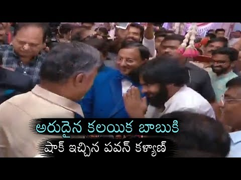 Chandrababu and Pawan Kalyan Meets at Marriage Event | PK & CBN Rare Unseen Video | Daily Culture
