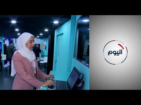 دعوات لتعزيز مساهمة النساء في مجال التكنولوجيا