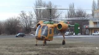 HA-MCQ, Kamov Ka-26 - helicopter Stuck in Mud