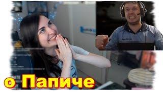 Ahrinyan о ПАПИЧЕ | Мама подслушивает за дверью