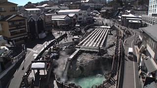 草津温泉 湯治の宿・山口荘 PV 高画質