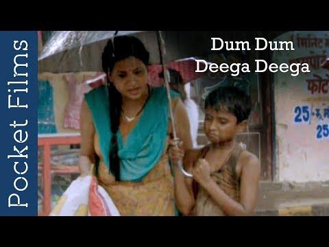 Award Winning Short Film - Dum Dum Deega Deega (Dancing in the Rain) | Inspirational | Pocket Films