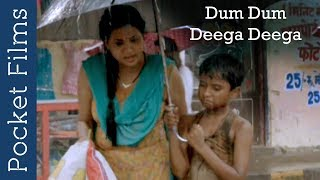Award Winning Short Film - Dum Dum Deega Deega (Dancing in the Rain) | Inspirational | Pocket Films