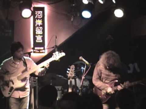 Mike Mclaughlin & Brian Chiu- The Trance