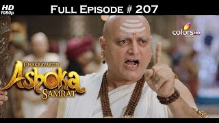 Chakravartin Ashoka Samrat - 13th November 2015 - चक्रवतीन अशोक सम्राट - Full Episode(HD)