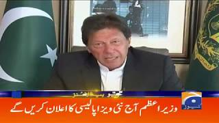 Geo Headlines - 10 AM - 14 March 2019
