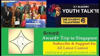 ICTACT Youth Talk (2019) I Speech Contest - English