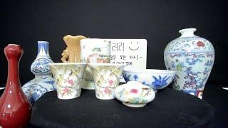 다정갤러리/010 4721 1315/실시간/경매장/중국…