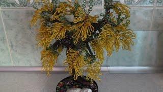 Дерево из бисера урок №1