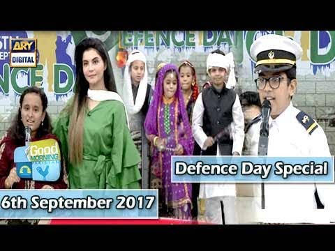 Good Morning Pakistan - Defence Day Special - 6th September 2017 - ARY Digital Show