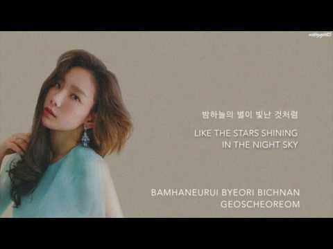 Taeyeon - 'A Poem Titled 'You' (그대라는 시)' (Hotel Del Luna OST, Part 3) [Han|Rom|Eng lyrics]
