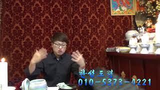 [서울유명한점집][강남신점] 장례식장 가기전 필독!!