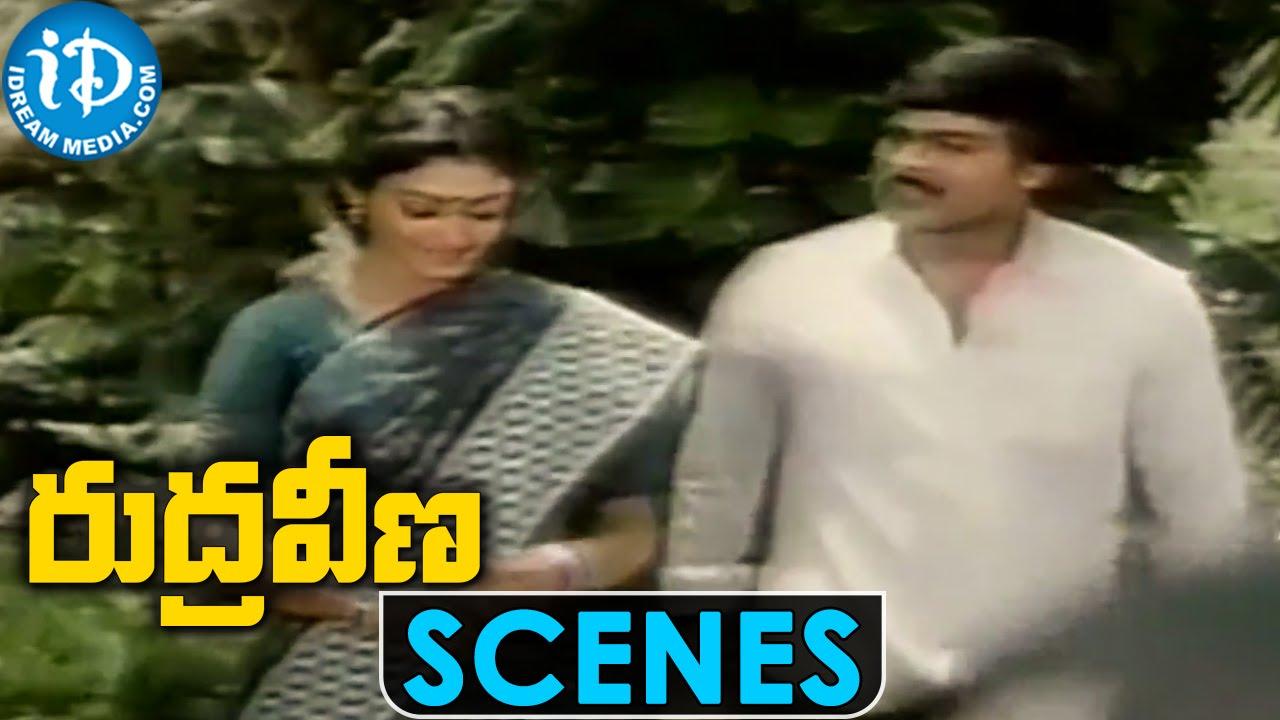 Chiranjeevi Gemini Ganesan Prasad Babu Nice Emotional: Shobana Welcomes Chiranjeevi To