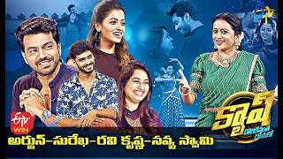 Cash | Arjun-Surekha & Ravi Krishna-Navya Swamy  | 15th May 2021 | Full Episode | ETV Telugu