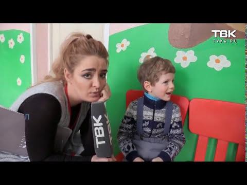 «Проверка» детской поликлиники №2