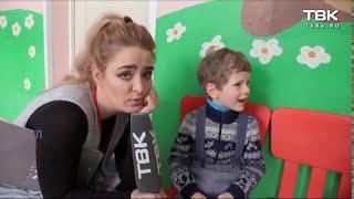 Проверка детской поликлиники 2