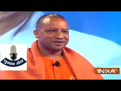 Yogi Adityanath Outlines Agenda for UP Elections at Chunav Manch 2017 (Full Segment)