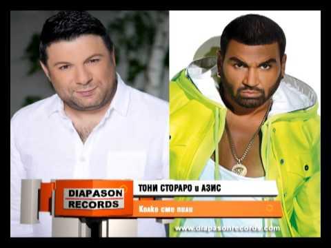 Несебыр, Болгария ! / Несебър, България !из YouTube · Длительность: 7 мин46 с