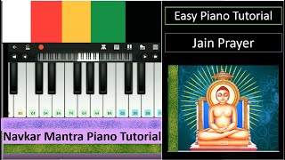 Navkar Mahamantra tutorial on Piano | Jain Prayer | Arham Shah