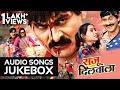 Download Raju Dilwala- राजू दिलवाला | Audio Songs Jukebox | Chhattisgarhi Movie | Prakash Awasthi, Sunil Soni MP3 song and Music Video