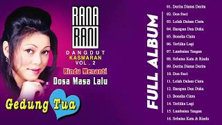 Rana Rani Full Album - Best Of Rana Rani