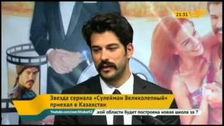 Звезда сериала «Сулейман Великолепный» побывал на кинофестивале в Алматы