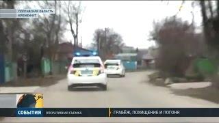 В Полтавской области двое мужчин обокрали студентов-иностранцев