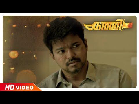 Kaththi Malayalam Movie | Scenes | Vijay Address Media | Neil Nitin Mukesh | Samantha