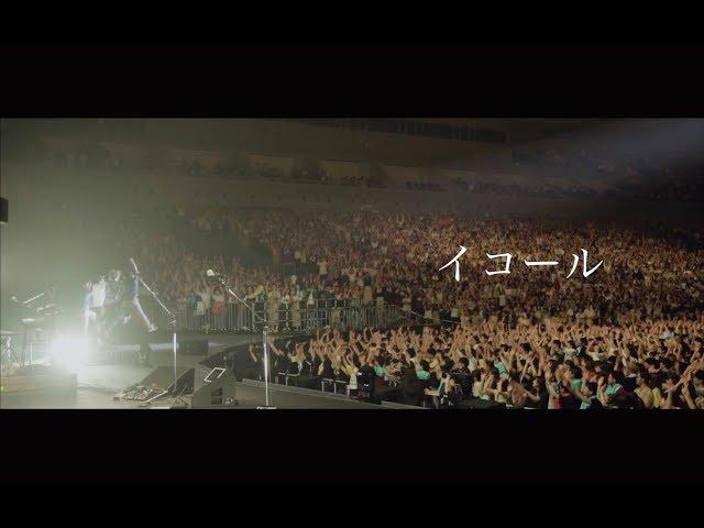 sumika / イコール【Music Video】