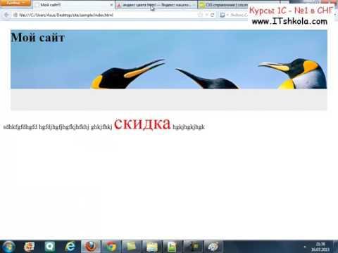 Компьютерный учебный центр infinITy - компьютерные курсы