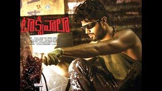 ||Vijay devarakonda||Taxiwala new movie trailer
