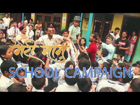 Meri Mamu || School Campaign || Belmont School || Ayub Sen|| Santosh Sen
