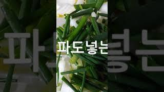 맛김치(무.배추이용)