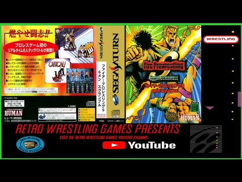 Retro Wrestling Games Presents Fire Pro Wrestling S Sega Saturn