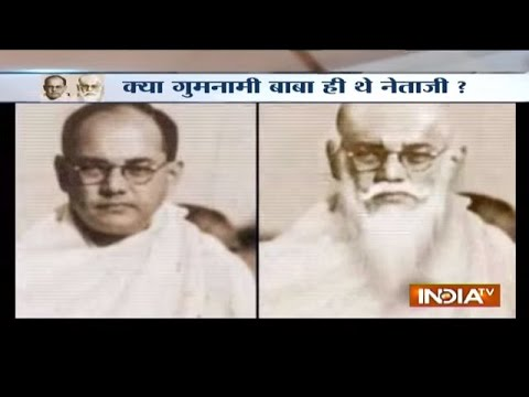 Items Surfaced from Gumnami Baba That Links to Netaji Subhash Chandra Bose
