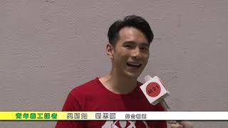 Publication Date: 2019-07-22 | Video Title: 名人講故事