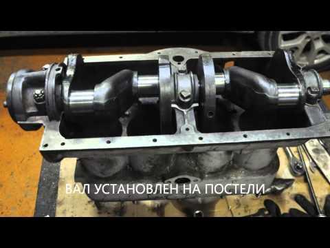 Видео Капитальный ремонт нижний новгород
