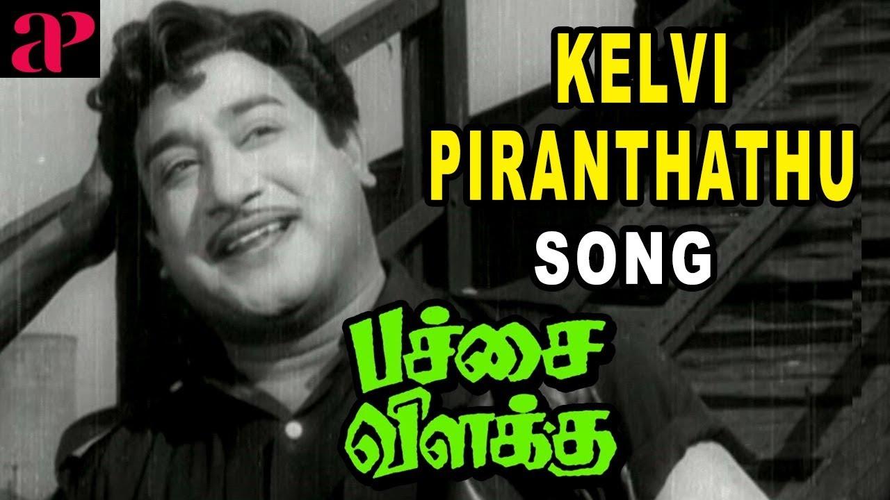 Kelvi Piranthathu Song   Pachai Vilakku Scenes   SSR seek MR ...