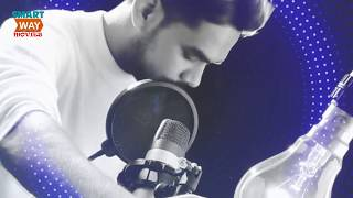 Toke Kache Pete Chai   New Bengali Song 2018   Lyrical Video   Arnab   SmartWay Movies