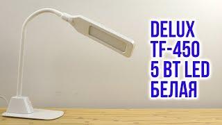 Розпакування Delux TF-450 5 Вт LED Біла